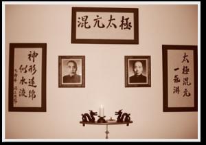 Estilo Hun Yuan