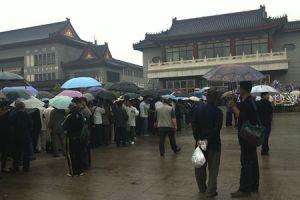 Funeral Feng Zhi Qiang