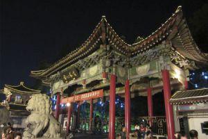 Viaje Shanxi