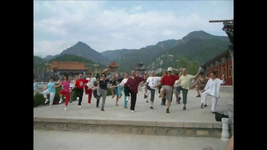 Wudang 2005 parte 1