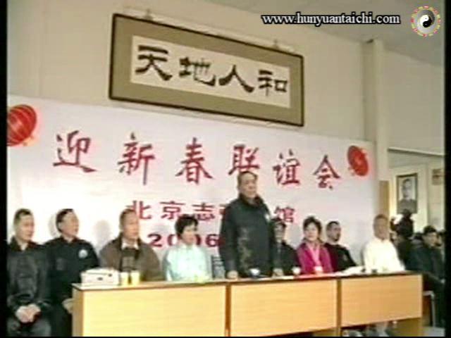 Exib. Beijing 2006