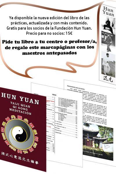 cartel venta libro